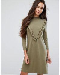 B.Young | Ruffle High Neck Dress | Lyst