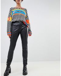 Pepe Jeans - Leather Look Skinny Trouser With Exposed Zip - Lyst