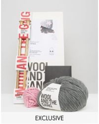 Wool And The Gang - Wool & The Gang Diy Beanie Hat Kit - Lyst