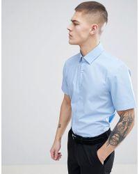Calvin Klein - Skinny Smart Short Sleeve Shirt - Lyst