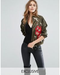 A Star Is Born - Embroidered Satin Bomber Jacket  - Lyst