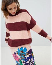 Essentiel Antwerp - Striped Knitted Sweater - Lyst