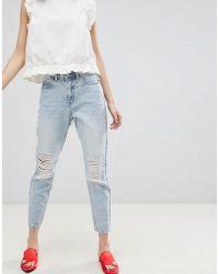 Vero Moda - Distressed Mom Jeans - Lyst