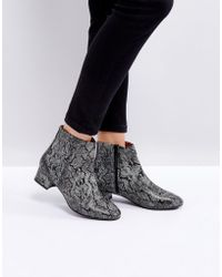 SELECTED - Snake Skin Effect Boot - Lyst