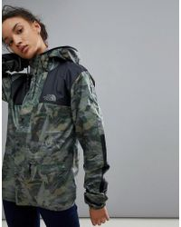 The North Face - 1985 Seasonal Celebration Mountain Jacket In Camo - Lyst