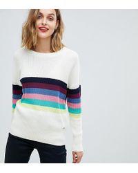 Esprit - Rainbow Jumper - Lyst