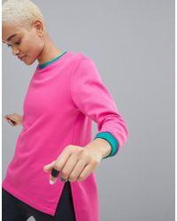 South Beach - Colourblock Longline Sweatshirt - Lyst