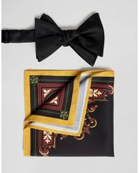 ASOS - Bow Wedding Tie And Paisley Pocket Square - Lyst