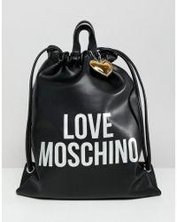 Love Moschino - Logo Backpack - Lyst