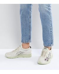 Asics - Ascs Gel-lyte V Embroidered Trainers With Coloured Sole - Lyst
