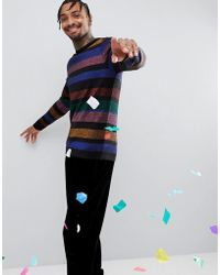 ASOS - Lurex Sweater With Multicoloured Stripes - Lyst