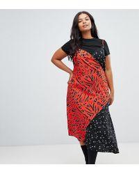 ASOS - Asos Design Curve Cami Wrap Midi Dress In Star & Zebra Print - Lyst