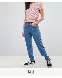Noisy May Tall - Straight Leg Jean - Lyst