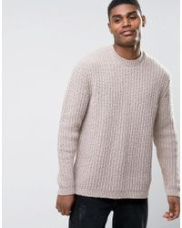 ASOS - Relaxed Fit Jumper In Beige - Lyst