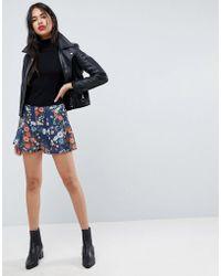 Love - Floral Print Shorts - Lyst