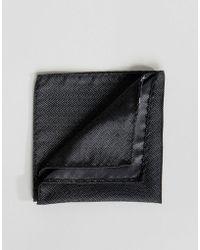Jack & Jones - Pocket Square In Black - Lyst