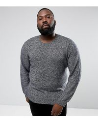 French Connection - Plus Melange Fleck Knitted Sweater - Lyst