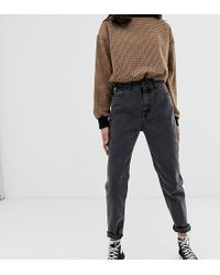 Pimkie - Mom Jeans In Grey - Lyst