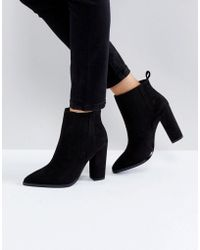 Ivyrevel - Heeled Suede Ankle Boot - Lyst