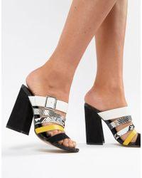 1e4b4745c844 ASOS - Hertz Multi Strap Heeled Sandals - Lyst