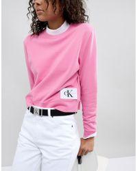 Calvin Klein - Reissue Logo Webbing Belt - Lyst