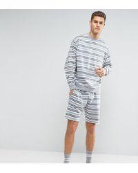 ASOS - Striped Pajama Set - Lyst