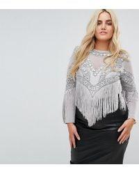 A Star Is Born Embellished Bodysuit - Metallic