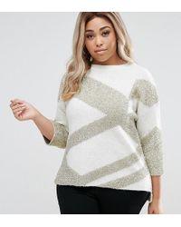 River Island - Tinsel Sweater - Lyst
