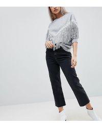 River Island - Straight Leg Jeans - Lyst