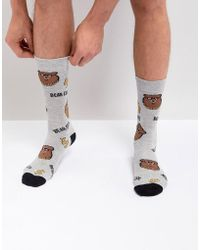 Urban Eccentric - Bear Cool Socks - Lyst