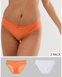45cab599be2e DORINA - Joyce 2 Pack Jacquard Mesh Briefs In Orange And White - Lyst