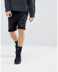 ASOS - Design Drop Crotch Denim Shorts With Extreme Rips In Washed Black - Lyst