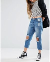 Daisy Street - Distressed Jeans With Embroidered Knee - Lyst