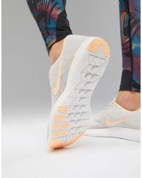 Nike - Flex - Lyst