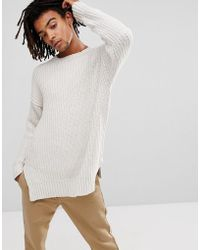 ASOS - Oversized Textured Jumper In Oatmeal - Lyst