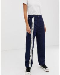 House of Holland - Momjeans mit Banddesign - Lyst