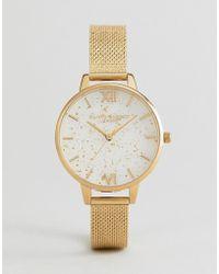 Olivia Burton - Ob16gd15 Celestial Mesh Boucle Watch In Gold - Lyst