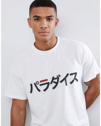 New Look - T-shirt With Paradise Print In White - Lyst