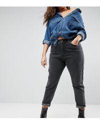 Liquor N Poker - Boyfriend Jeans With Stepped Waist - Lyst