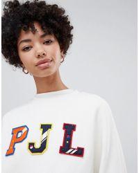 Pepe Jeans - Pjl Logo Sweatshirt - Lyst