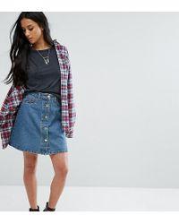 Noisy May Petite - Button Through Mini Denim Skirt - Lyst