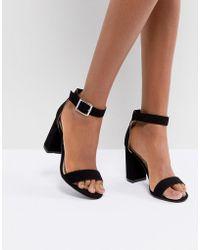 Pimkie - Heeled Sandals - Lyst