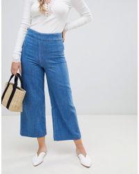 Free People - Clean Wide Leg Jeans - Lyst