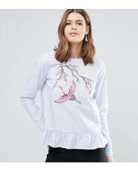 Y.A.S - Jappa Embroidered Peplum Hem Stripe Blouse - Lyst