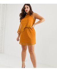 ASOS - Asos Design Curve One Shoulder Metallic Chainmail Mini Dress - Lyst