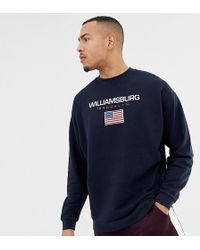 ASOS Oversized Sweatshirt Met Stedenprint