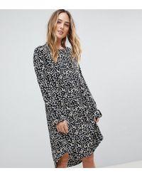 Y.A.S - Sunia Ditsy Floral Print Dress - Lyst