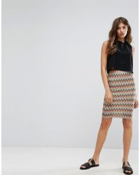 Oeuvre - Pencil Skirt - Lyst