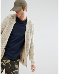 ASOS DESIGN - Asos Heavyweight Knitted Bomber In Beige - Lyst