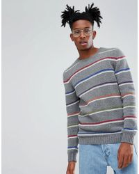 ASOS - Asos Lambswool Jumper With Fine Stripes - Lyst